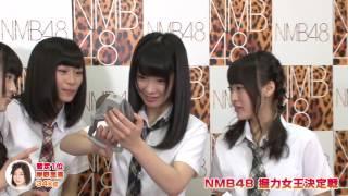 NMB48メンバーで握力が最も強いのは? 植田碧麗、武井紗良、内木志、中...