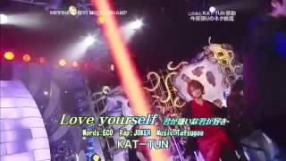 KAT-TUN - Love yourself ~君が嫌いな君が好き~