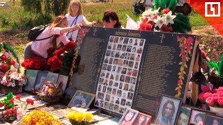 Жертв крушения Ан 148 не могут похоронить