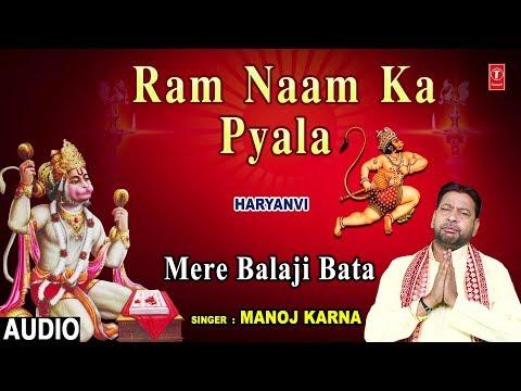 Likh Lai Toon Bhagtaan Ch Naa [Full Song] I Siddhnath Diyaan