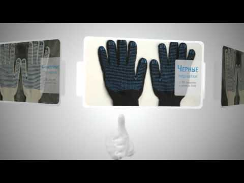 ✔Качественные Х/Б рабочие перчатки - заказ-перчаток.рф