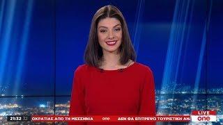 One News Weekend – 19/10/19