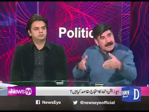 NewsEye - 16 January, 2018 - Dawn News