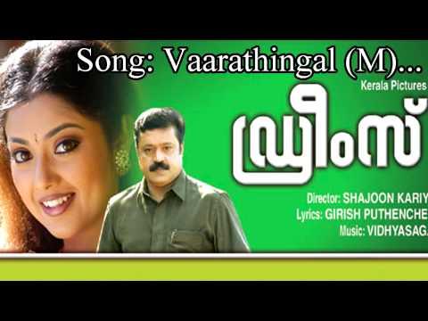 Vaarathingal (M) - Dreams
