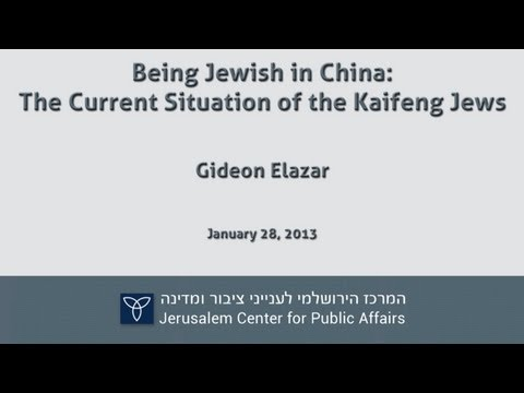 Being Jewish in China:The Current Situation of the Kaifeng Jews