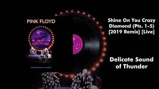 On 30 april, pink floyd live at knebworth 1990 will be released for the first time cd, double vinyl lp, and digital platforms. click here to pre-order htt...