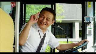 我的阿爸公車駕駛(完整版)