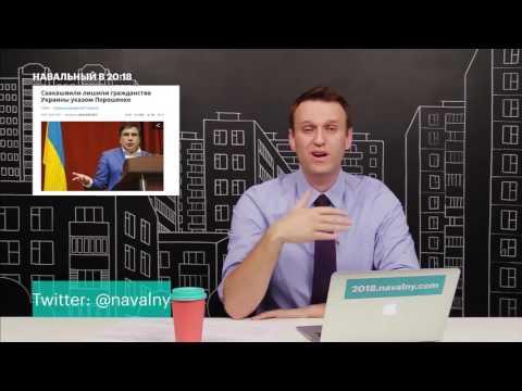 """Навальный - """"Я стараюсь не говорить про Украину, но сейчас скажу"""""""
