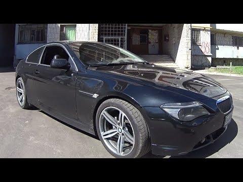 Кому нужен BMW 6-er? один день с ним