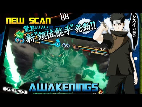 Naruto Ultimate Ninja Storm Revolution - Awakenings Web Scan (Shisui, Naruto, Mecha..)