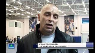 Астраханочка - Кировчанка