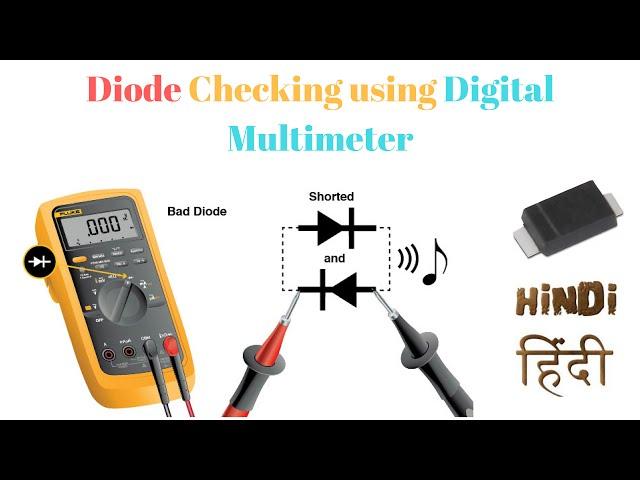 Digital Multimeter Se Diode Check Karne Ka Asan Tarika
