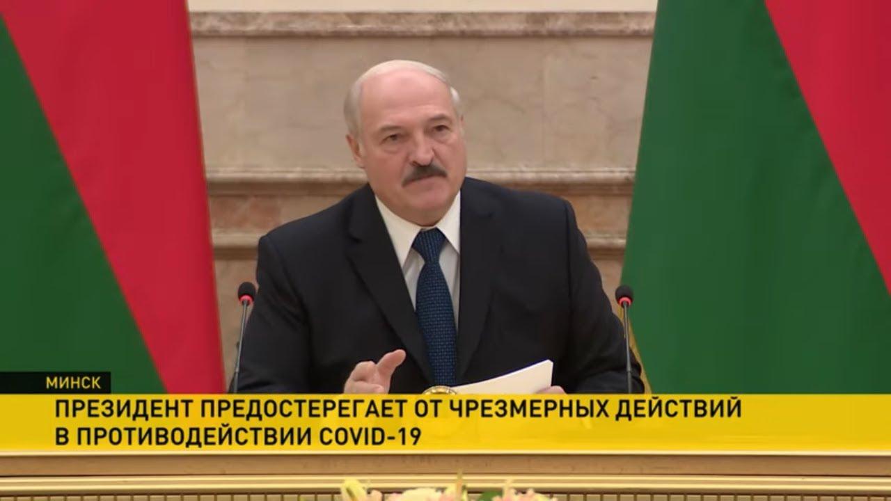 Лукашенко о коронавирусе: Вторая волна в Европе будет, когда ослабшие люди выйдут из квартир