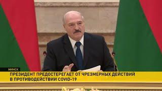 Лукашенко о коронавирусе Вторая волна в Европе будет когда ослабшие люди выйдут из квартир