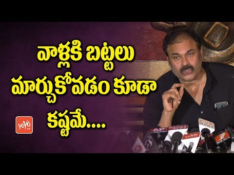 Nagababu Decided to Ask Facilities for Artist Dress Change in Location | Sri Reddy Issue | YOYO TV