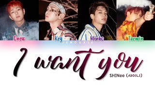 SHINee (샤이니) - 'I WANT YOU' Lyrics [Color Coded Han|Rom|Eng]