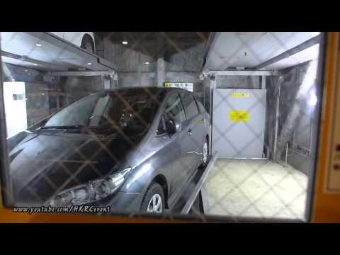 Japan Advanced Car Parking System