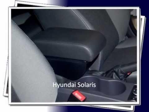 Подлокотник с боксом для  Hyundai Solaris - armrest - mittelarmlehne
