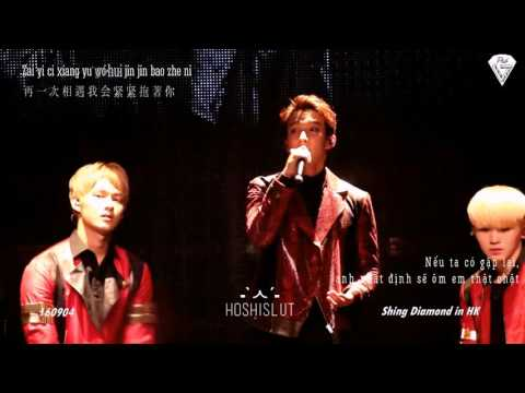 [Phố 17][Vietsub/Kara] 160904 Seventeen - Those years (Shining Diamond Concert in HongKong)