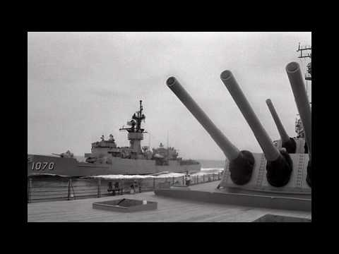 My USS Downes FF-1070
