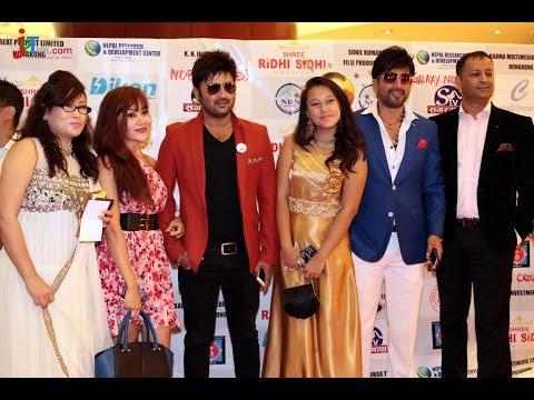 7th NEFTA Film Awards Hong Kong 2014 सातौ नेफ्टा ए