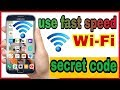 How to  fast wifi speed android and increase wifi speed use secret code