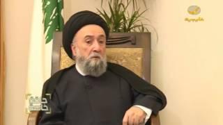 الشيخ علي الأمين: يجب على إيران إطفاء نيران الاحتقان الطائفي الذي أصبح خطرا على العالم الإسلامي