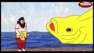 Lord Vishnu Matsya Avatar | Lord Vishnu Stories | Vishnu Avatars Stories