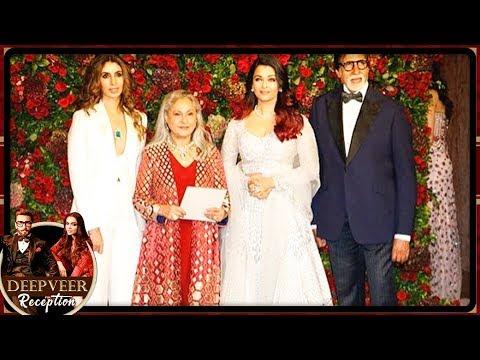 Aishwarya Rai Amitabh Bachchan Jaya Bachchan At DeepVeer Mumbai Reception Party 2018