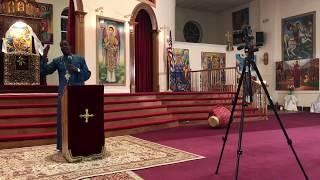 መሢሕን አግኝተነዋል (ረከብናሁ ለማስያስ) - በመምህር ጳውሎስ - Ethiopian Orthodox Tewahdo Sibket - Memhir Paulos