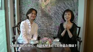 インタビュー全編はこちら https://youtu.be/nGO03TuEI24 〈花愛望都様...