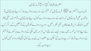 Allah se banday ko mila deyty hain rozy