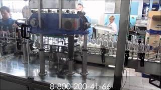 Линия розлива водки 6000 бут/час.wmv