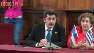 Презентация Узбекистана в Пандион