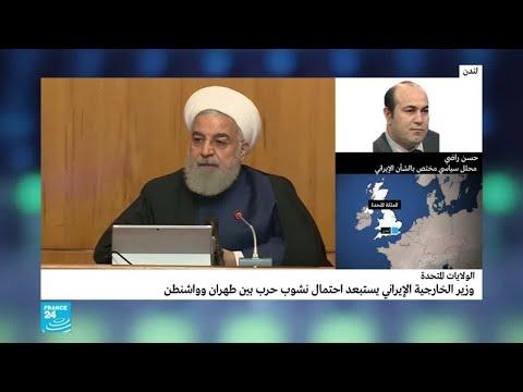 هل ينجح ترامب بالتضييق على إيران اقتصاديا؟  - 18:54-2019 / 5 / 20