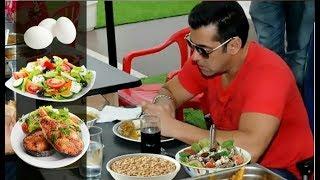 बॉलीवुड सुपरस्टार सलमान खान के एक दिन का खाने का खर्चा जान दंग रह जाओगे आखिर क्या खाते हैं सलमान