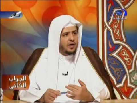 حكم جماع الزوجة أثناء صيام كفارة الجماع في رمضان Youtube