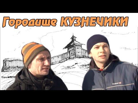 Сайт онлайн знакомства в Климовске без регистрации с фото