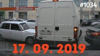 ☭★Подборка Аварий и ДТП от 17.09.2019/#1034/September 2019/#авария
