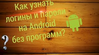 How to Program for Android: Tutorial 1