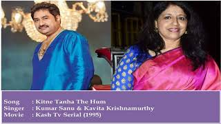 Kash Tv Serial (1995) : Kitne Tanha The Hum Audio Song | Kumar Sanu, Kavita K