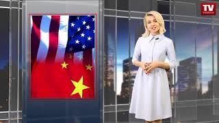 InstaForex tv news: Китай готовит ответ США. Доллар США вновь пользуется спросом  (11.09.2018)