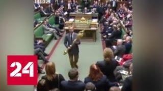 Британского депутата выгнали с дебатов по Brexit - Россия 24