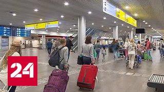 Ожидание рейса с комфортом: аэропорт Шереметьево вводит карты лояльности