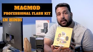 Magmod Professional flash kit for wedding photographers in Hindi