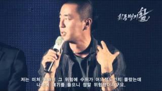 韓国映画「弓」 11/09/01