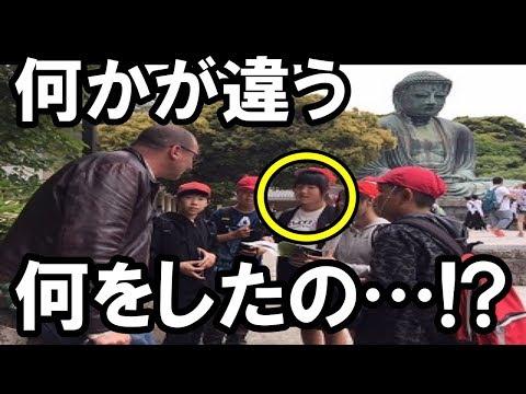 「日本人は世界の模範だ」外国人ジャーナリストに本物のオアシスと称された日本に海外が感動!世界で反響を呼んだ日本滞在記【海外の反応】