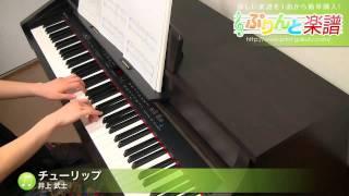 使用した楽譜はコチラ http://www.print-gakufu.com/score/detail/59614...