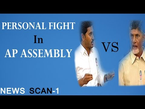 Reason Behind TDP & YCP Leaders Personal Fight In Assembly Sessions | Part-1 : TV5 News