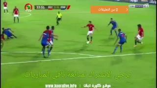 مباراة مصر و سوازيلاند بث مباشر